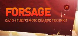 Логотип компании FORSAGE