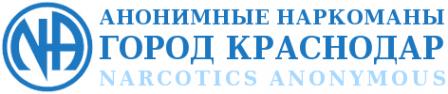 Логотип компании АН
