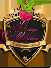 Логотип компании Ягода Малина