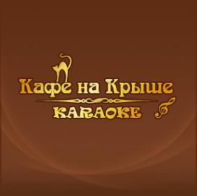 Логотип компании На крыше