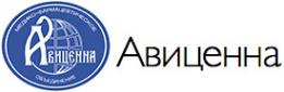 Логотип компании Авиценна