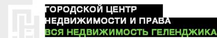 Логотип компании Городской центр недвижимости и права
