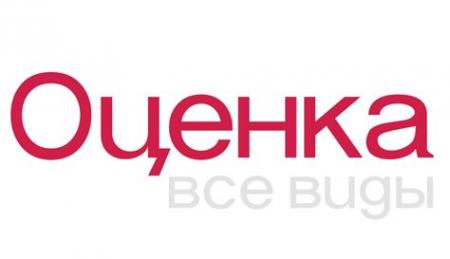 Логотип компании Центр-Эксперт