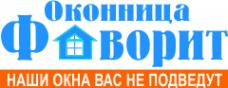 Логотип компании Оконница Фаворит