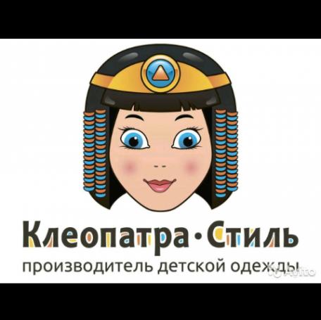 Клеопатра детская одежда официальный сайт
